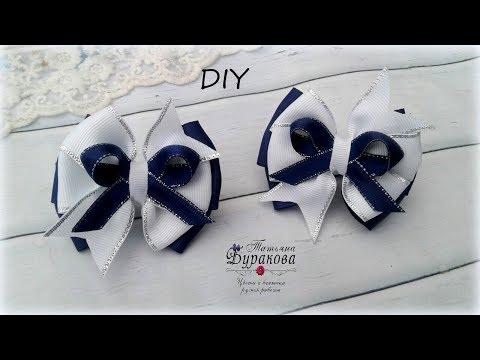 🎀 Бантики из репсовых лент 🎀 Канзаши 🎀 Ribbon bow Kanzashi 🎀 Hand мade 🎀 DIY
