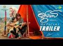 Gypsy Official Trailer - Jiiva - rus sub