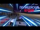 РАЗОГНАЛ БЕСПРЕДЕЛЬЩИКОВ У КЛУБА В GTA SAMP