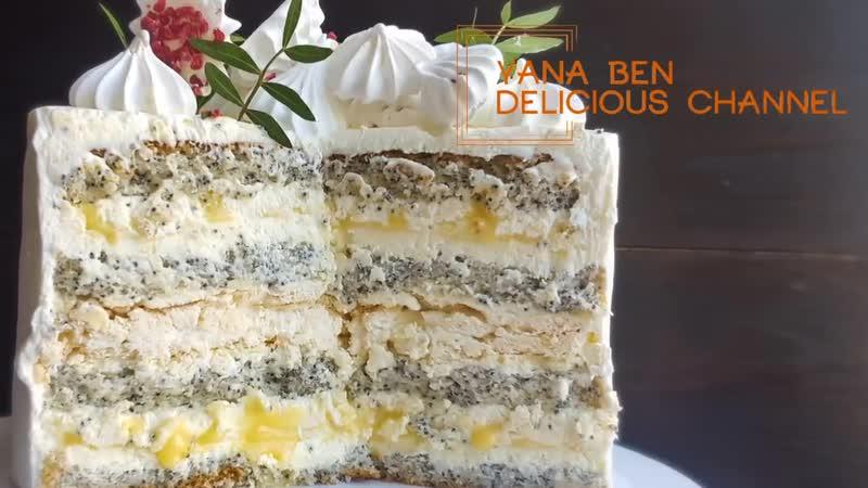 Вкуснейший МАКОВЫЙ ТОРТ с лимонным курдом и БЕЗЕ | Больше рецептов в группе Десертомания