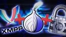 Про запрет анонимности в мессенджерах, анонимность Telegram и что такое Jabber