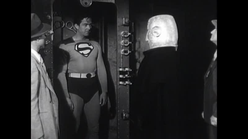 1950 Атомный Человек против Супермена Atom Man vs Superman 05 08