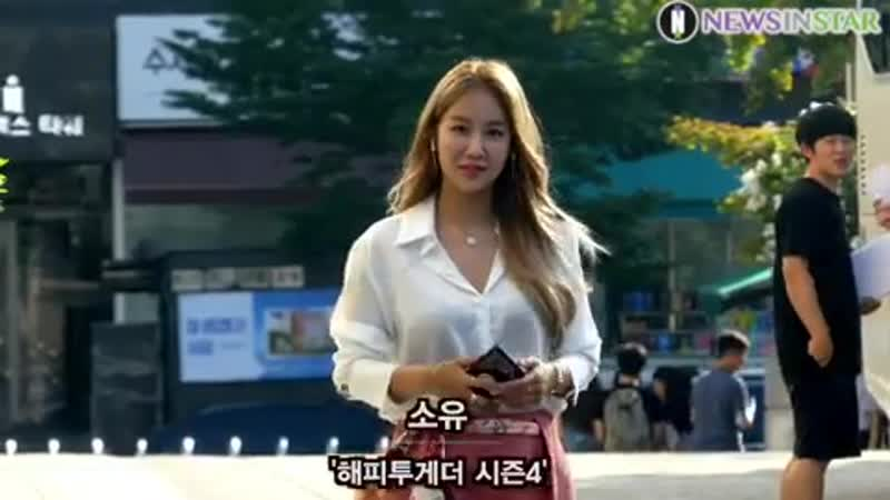 [FANCAM] 190803 SOYOU @ KBS 'Happy Together 4'
