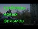 Деффчонки Deffchonki 4 сезон 3 серия смотреть онлайн или скачать