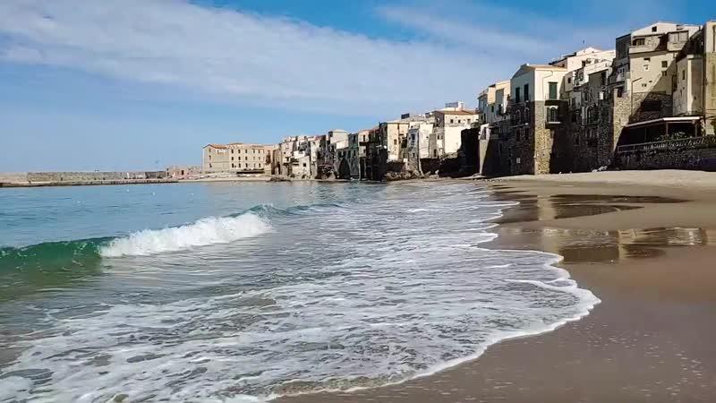 Город Чефалу, НАСТОЯЩАЯ Сицилия