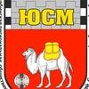 Челябинская федерация футбола и мини-футбола