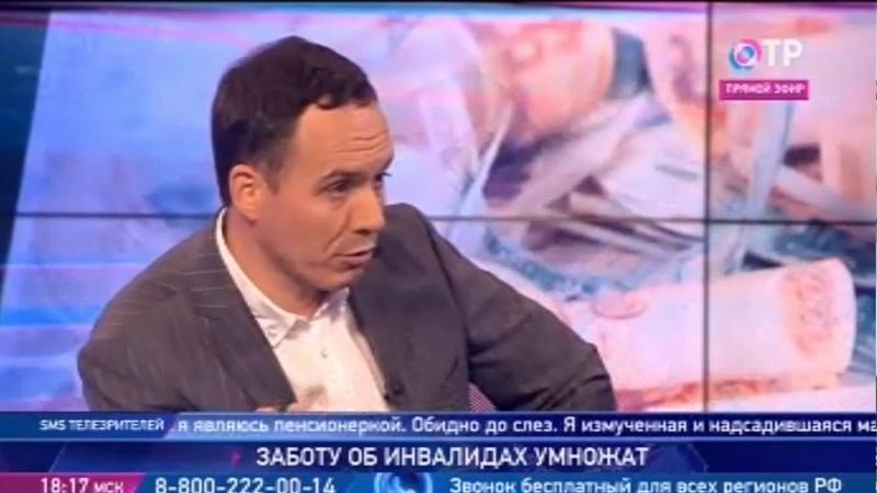 Лысенко раскритиковал предложение парламента по уходу за инвалидами