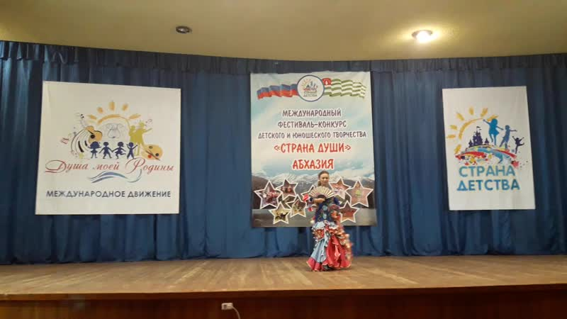 фламенко фьюжн Юлия Ахмедова Аймани г Астрахань