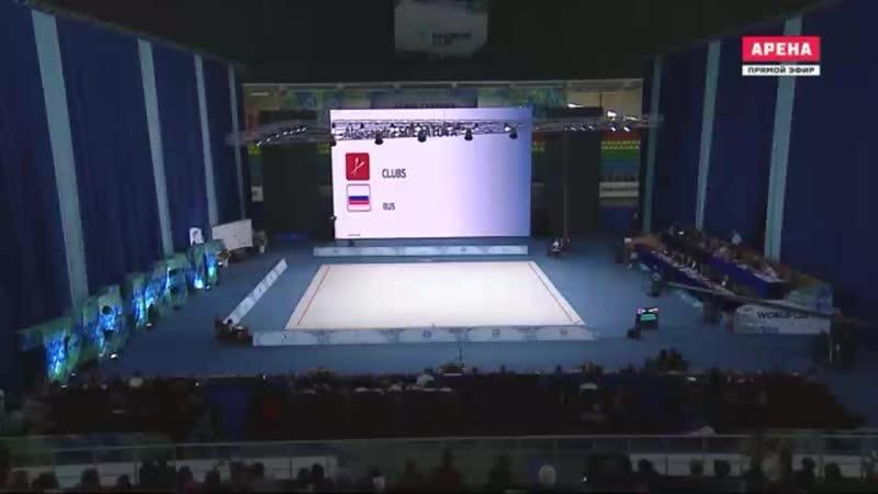 Александра Солдатова - булавы (финал) Кубок Мира Ташкент 2019