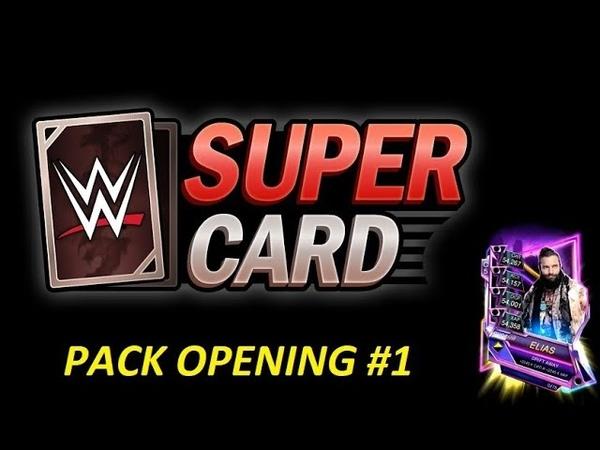 WWE SuperCard Открытие наборов Pack Opening 1