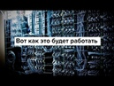 Госдума приняла закон об изоляции Рунета