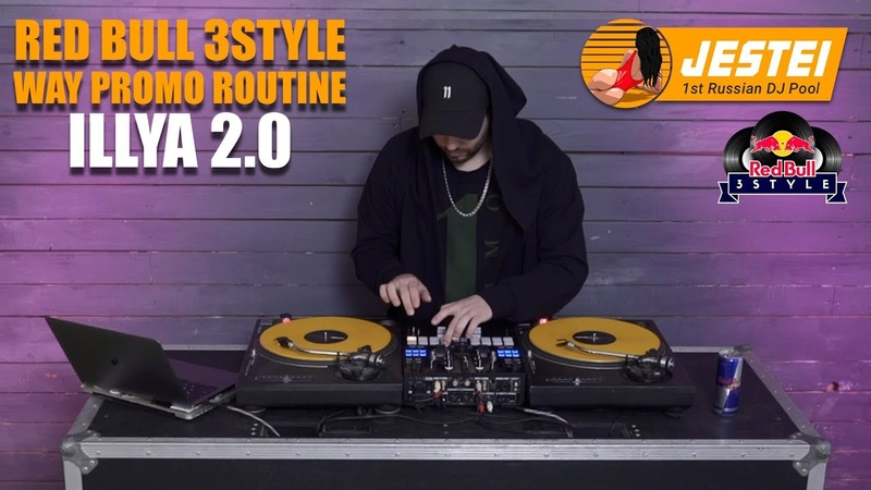 RED BULL 3STYLE - WAY PROMO ROUTINE - ILLYA 2.0