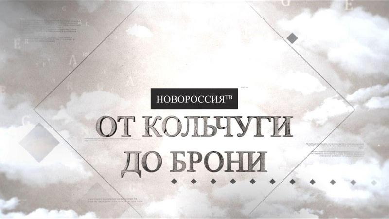 От кольчуги до брони. Английские танки во время гражданской войны в России. Часть 1