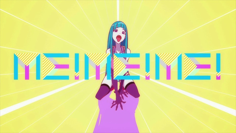ME ME ME Daoko feat TeddyLoid