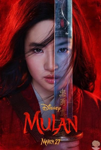 «Все уже решено»: вышел первый тизер «Мулан»