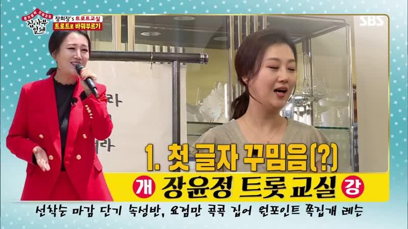 19 07 21 Lee Seung Gi Jipsabu Ep 78 Cuts