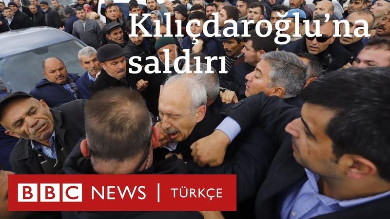 Kılıçdaroğlu'na saldırı: Ankara Çubuk'taki cenazede neler yaşandı?
