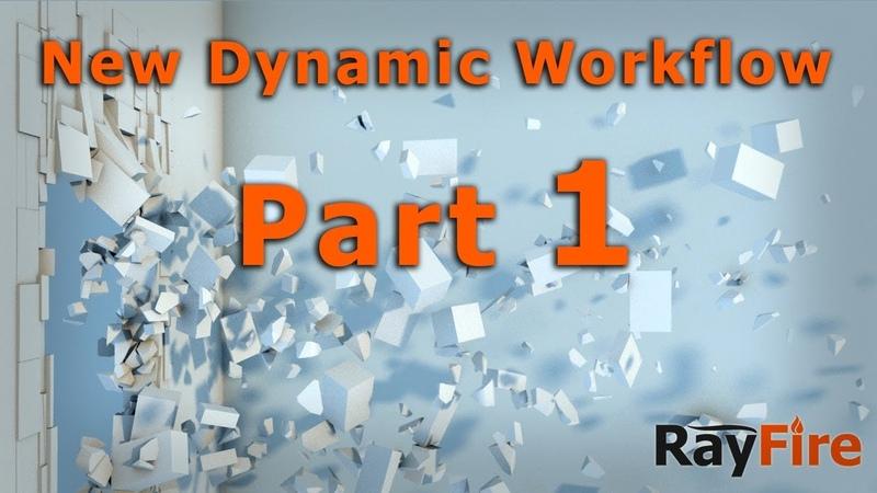 RayFire 1 81 Part 1 Bullet Object Range Loop modes