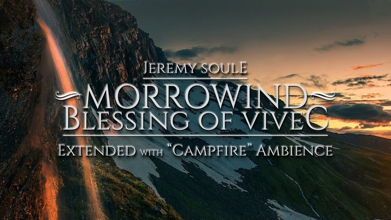 Jeremy Soule (Morrowind) — Blessing of Vivec - [2 Hrs. with Campfire Ambience and 1 Hr. Lead-Out]