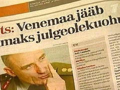 Министр обороны Эстонии Антс Лаанеотс назвал Россию недружественным государством. Новости. Первый канал