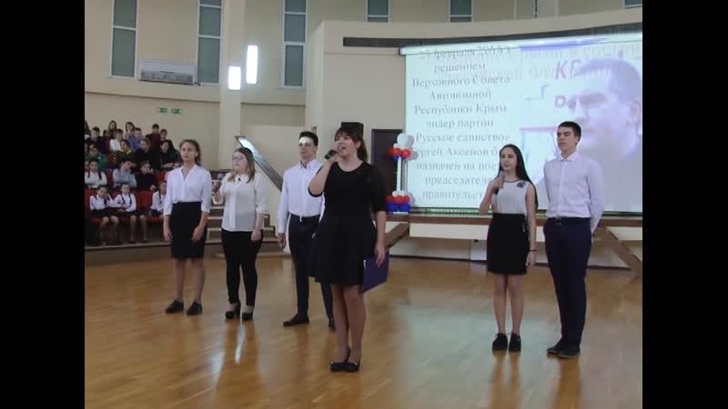 Частичка России Прекрасный наш Крым