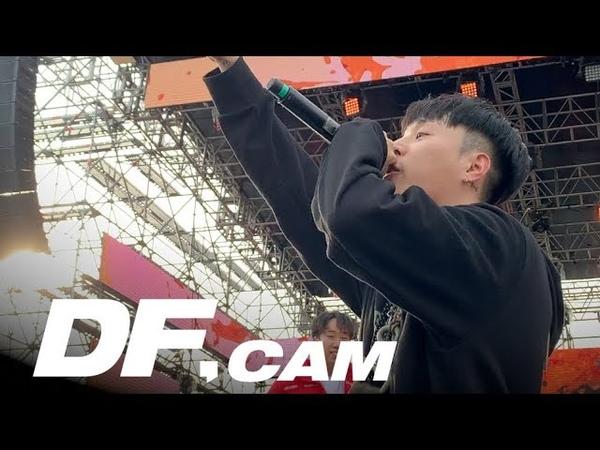 2019 힙플페 pH-1 (Malibu - Like Me - 주황색 - iffy - Good Day) 산성형 라이브 미쳤음 [DF CAM]