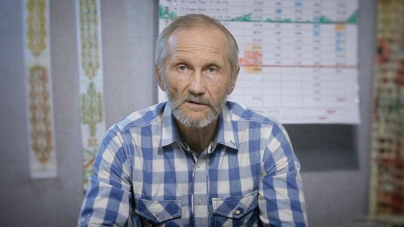 Игорь Леонтьевич Гаврилюк. Сакральное летоисчисление. Православный и талмудический взгляд