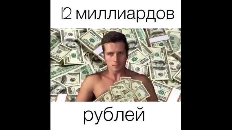 Денис Косяков on Instagram_ _Узнал про очередную р(MP4).mp4