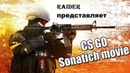 Counter-Strike: Global Offensive Video editing №10 (Blue Stahli Suit Up)