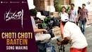 Chotti Chotti Baatein Song Making - Maharshi - Mahesh Babu, PoojaHegde || Vamshi Paidipally || DSP