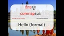 Learn Beginner Khmer Phrases (Unit 1)