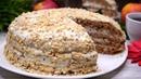 Торт Вкусно, вкусно и еще раз Вкусно . С каждым разом он мне нравится еще больше!