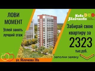 двухкомнатная квартира ЕВРО