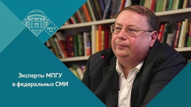 Профессор МПГУ А В Пыжиков на Радио России Радиоуниверситет 300 лет украинской матрицы