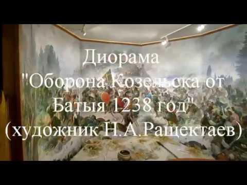 Оборона Козельска 1238 год (Н.А.Ращектаев, Б.В.Дмитриев, В.В.Балашов)