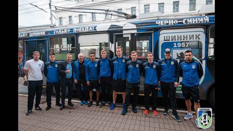 Футболисты Шинника приняли участие в акции для болельщиков