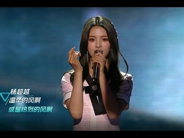 [Performance] 190608 Rocket Girls 101 on Produce Camp @ Meiqi Xuanyi