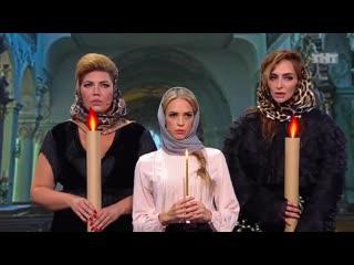 Comedy woman.Рублёвские жёны в церкви-1