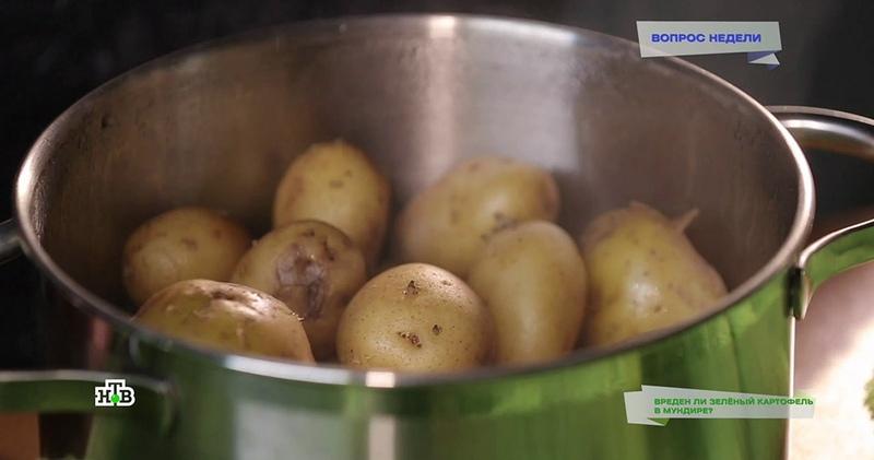 Зеленый картофель в мундире: насколько токсичен такой продукт