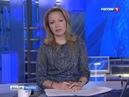 Каменоломни Сьяны Вести Москва