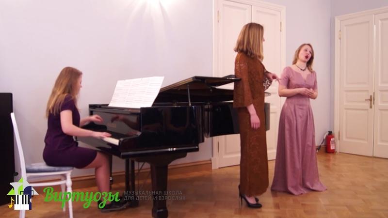 Стрелкова Мария и Кириллова Мария - Баркаролла (Ж. Офенбах)