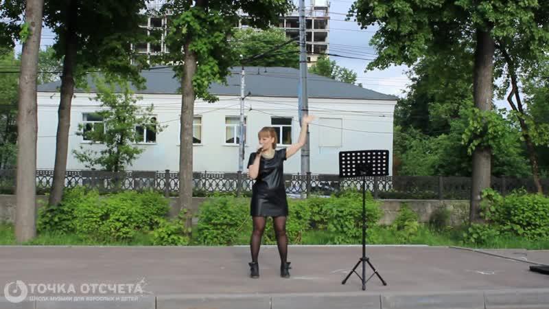 Юлия Сигутина - Мой рок-н-ролл (преподаватель Корчагина Е. А.)