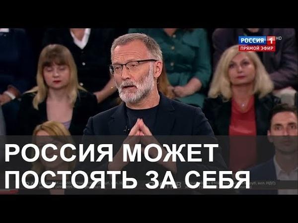 Бардак в Страсбурге, ловушка для Украины, крымские татары, месть против России - не дождётесь!