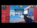 Игры на андроид обзор: Critical Strike CS: Counter Terrorist Online FPS