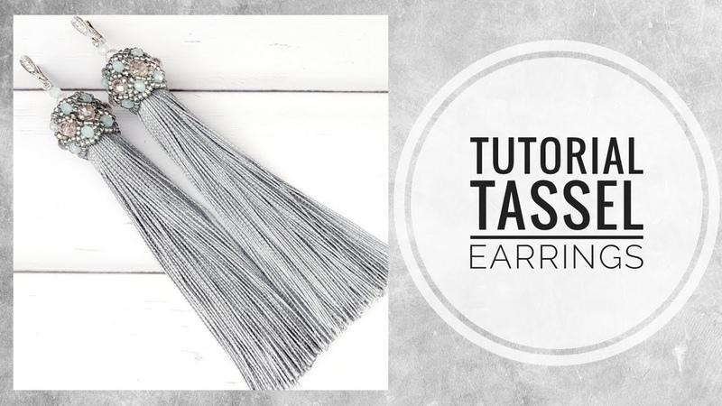МК - Серьги-кисти | Оплетение кисточки | Tutorial - Tassel earrings | The design of tassels
