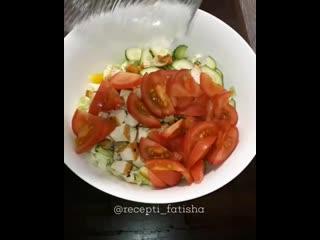 Сочный, легкий и очень вкусный салатик