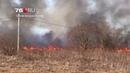 В Некрасовском районе в селе Рыбницы сгорели два дома (17 апреля 2019)