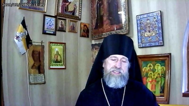 Архимандрит Филарет Рожнов О истории РПЦЗ с 2000 года