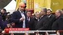 Дві нові станції метро за три роки пообіцяли киянам Порошенко і Кличко