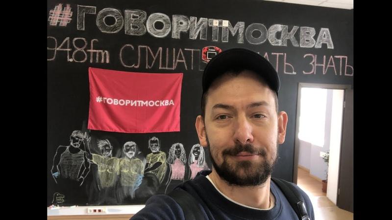 Роспропаганда дала сбой: Москва проголосовала за меня